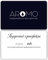 ПОДАРОЧНЫЙ СЕРТИФИКАТ ( номиналы 50, 100 и 150 руб)